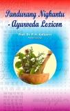 Ayurveda Lexicon