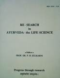 Ayurveda the Life Science