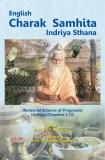 ECS - Indriyasthan