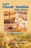 ECS - Kaplasthan