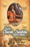 ECS - Sharirsthan