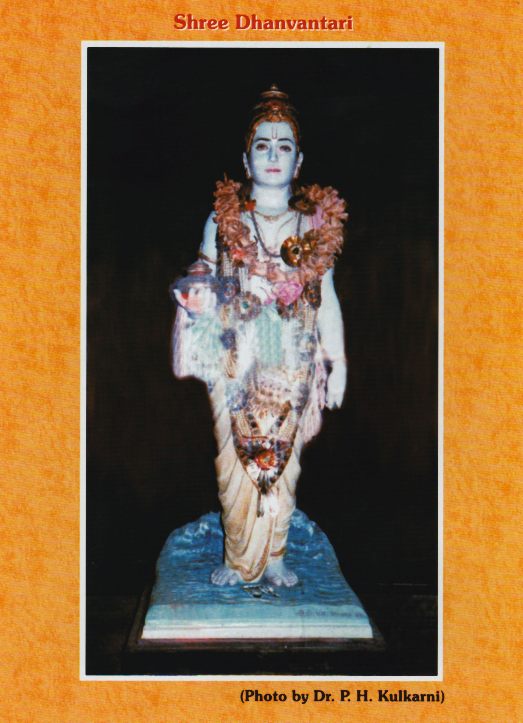 shree dhanvantari